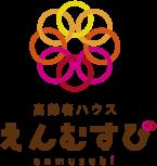 北九州市小倉南区の療養型老人ホームなら【えんむすび】
